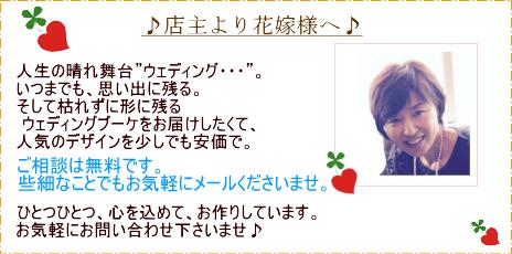 tenshu2