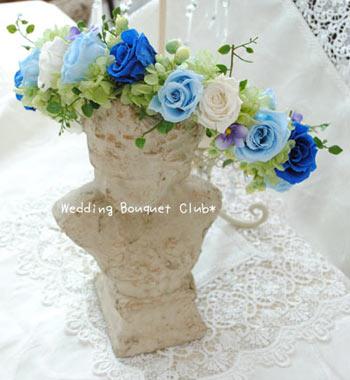 ブルーの花冠