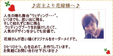 tenshu