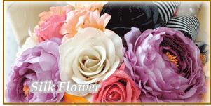 造花のブーケ案内
