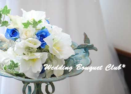 アマリリスと青バラのオーバルブーケ