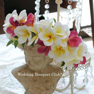プルメリアの花冠(2段):造花