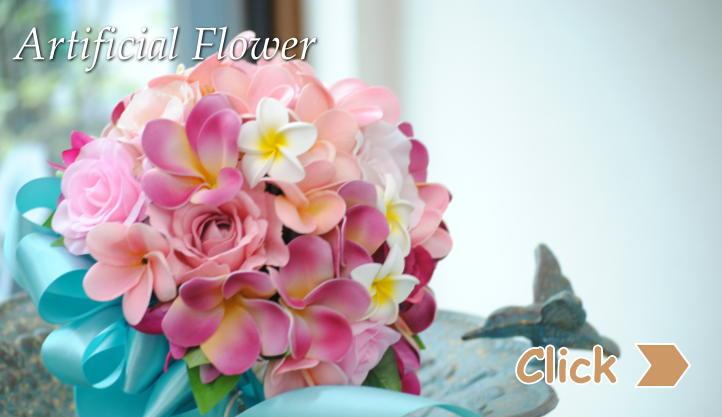 造花のブーケ特集