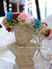 ターコイズブルーの花冠