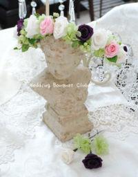 紫色の花冠