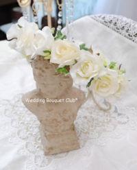 白バラの花冠